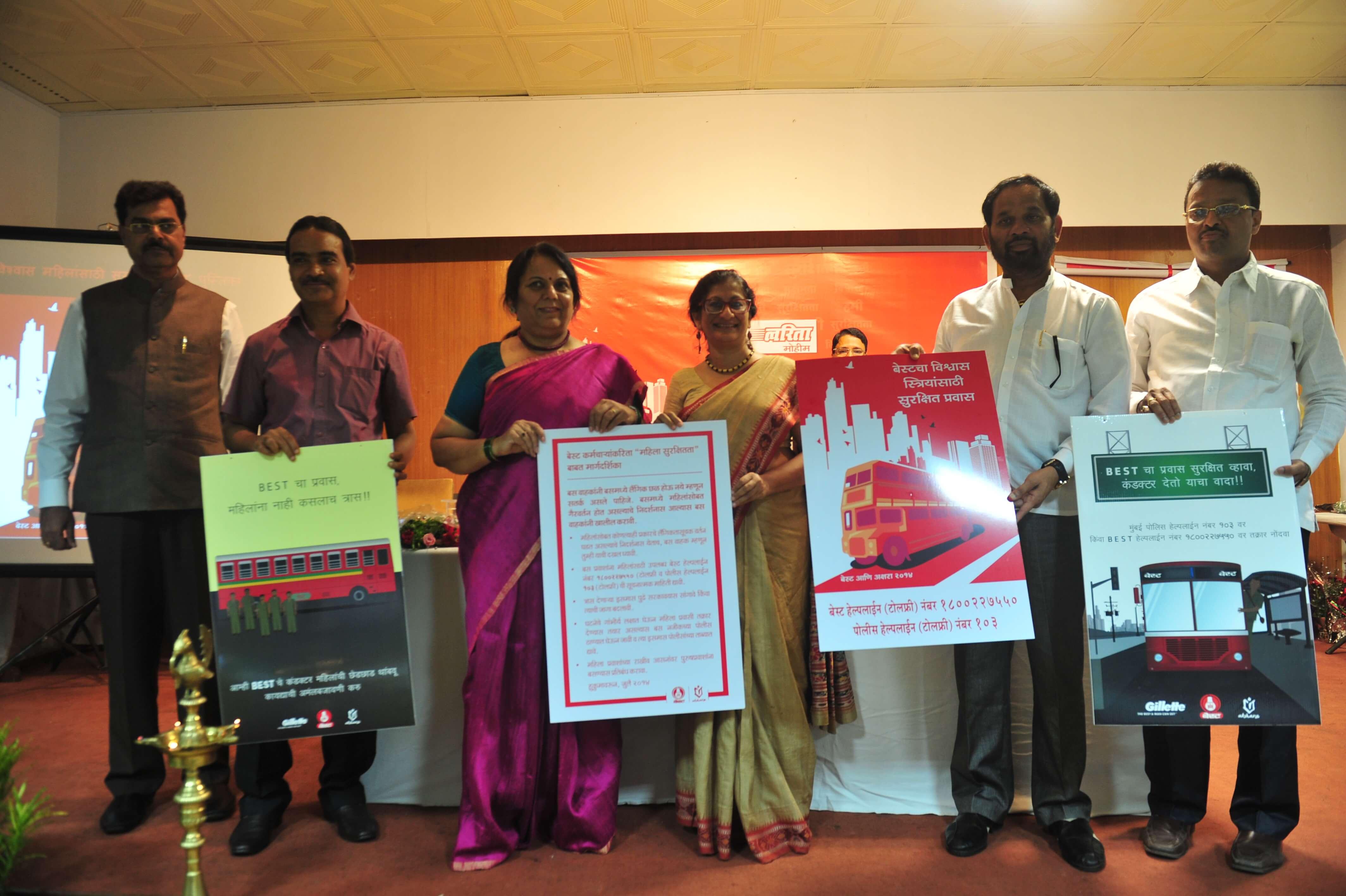 Akshara Training Mumbai Women India